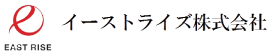 イーストライズ株式会社